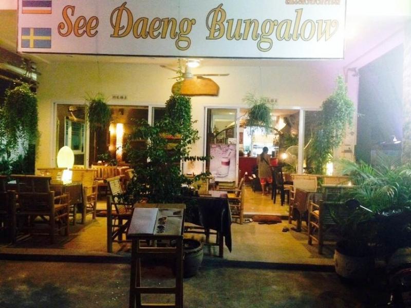 See Daeng Reception